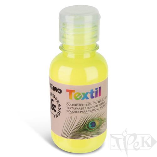 Акрилова фарба для текстилю 125 мл 210 флуоресцентний жовтий Primo Італія