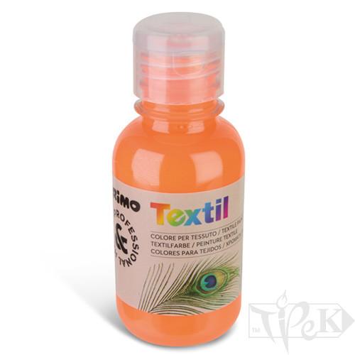 Акриловая краска для текстиля 125 мл 250 флуоресцентный оранжевый Primo Италия