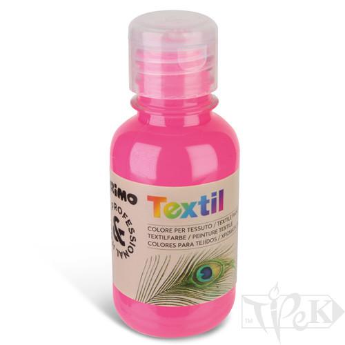 Акрилова фарба для текстилю 125 мл 370 флуоресцентний рожевий Primo Італія