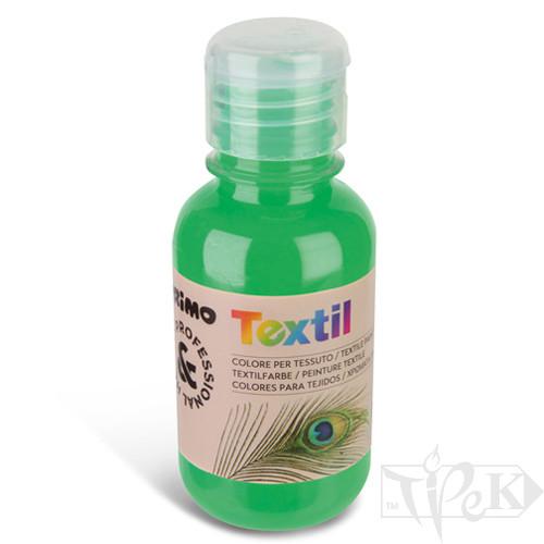 Акрилова фарба для текстилю 125 мл 610 флуоресцентний зелений Primo Італія