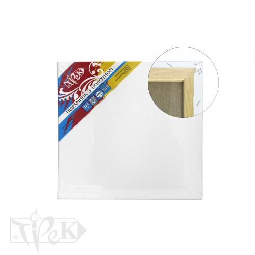 Підрамник з полотном упакований біла бавовна (Італія) підгорнутий 60х60 Планка 40х17 «Трек» Україна