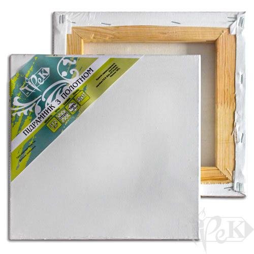 Підрамник з полотном упакований біла бавовна (Італія) підгорнутий 50х50 Планка 40х17 «Трек» Україна