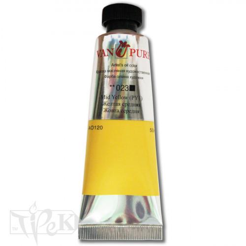 Олійна фарба 50 мл 023 жовта середня Van Pure