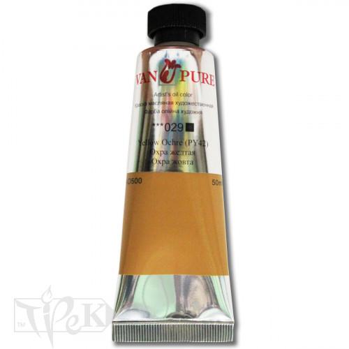 Олійна фарба 50 мл 029 охра жовта Van Pure