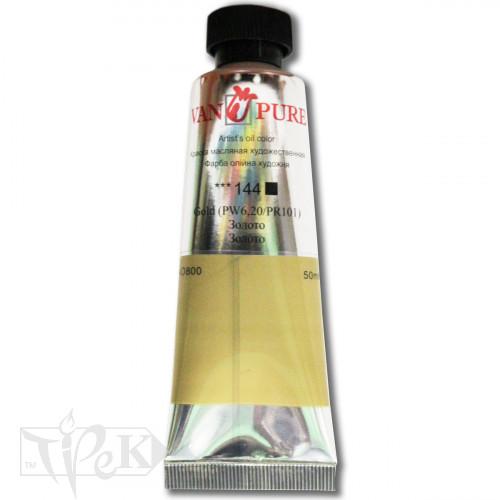 Олійна фарба 50 мл 144 золото Van Pure