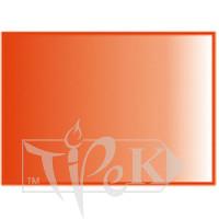 Акварельная краска 2,5 мл 361 квинакридон красный Van Pure