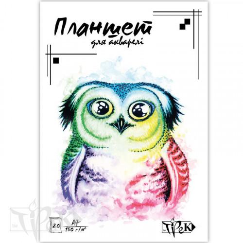 Планшет для акварелі А4 (21х29,7 см) Рутенія 150 г/м.кв. 20 аркушів Україна