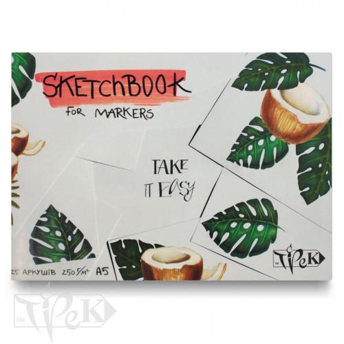Скетчбук для маркерів (кокос) А5 (14,8х21 см) 250 г/м.кв. 25 аркушів «Трек»