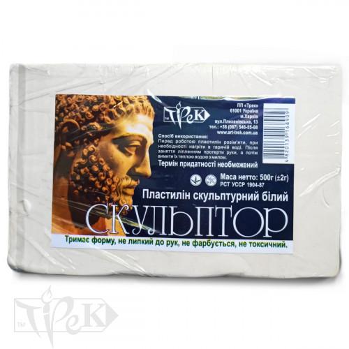 Пластилин скульптурный «Скульптор» белый 0,5 кг «Трек» Украина